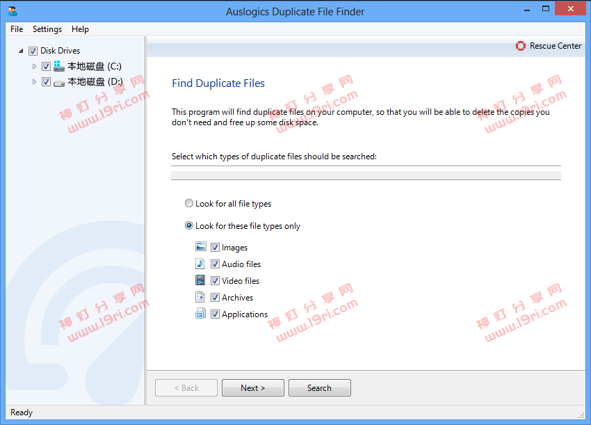 Auslogics Duplicate File Finder.png