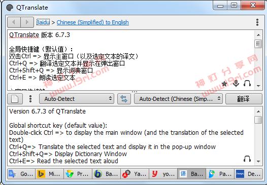 QTranslate.png