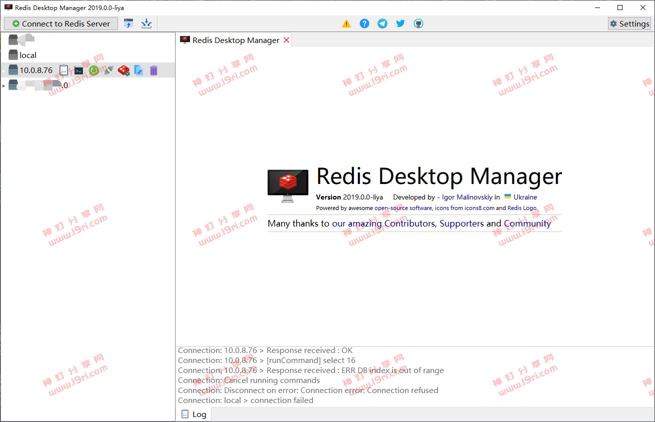 Redis Desktop Manager.png
