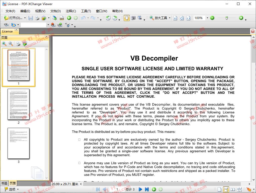 PDF-XChange.png