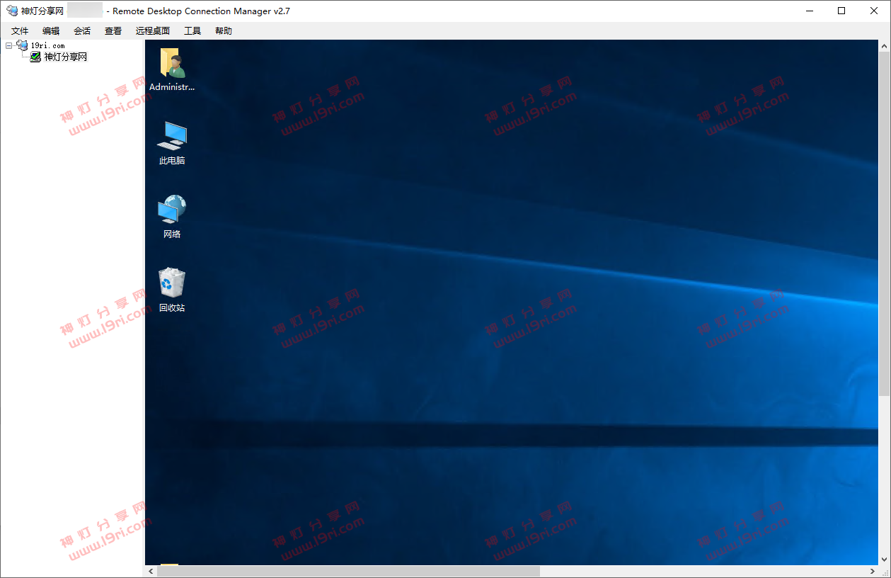 Remote Desktop Connection Manager.png