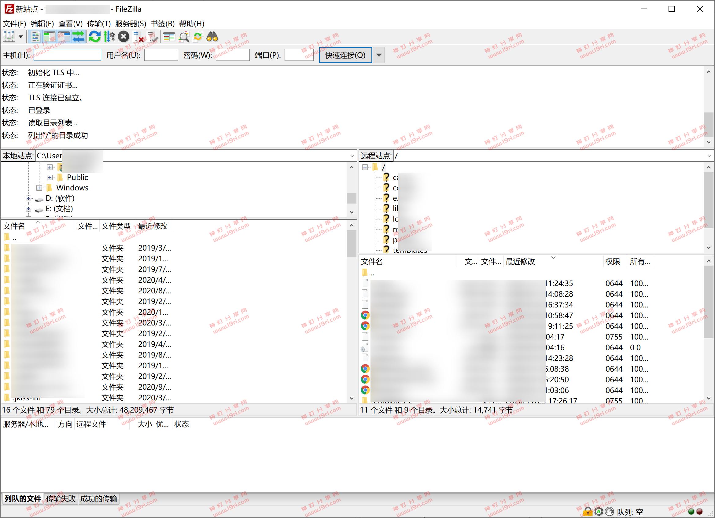 FileZilla FTP客户端